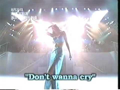 安室奈美恵 「Don't wanna cry」