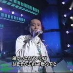 H Jungle With t 「FRIENDSHIP」