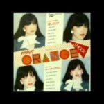 Missオレンジ・ショック 「愛しのリナ」
